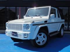 G320 カブリオレ